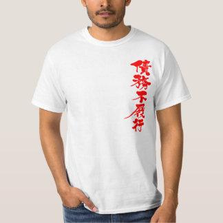 [Kanji] default ON a debt Shirts
