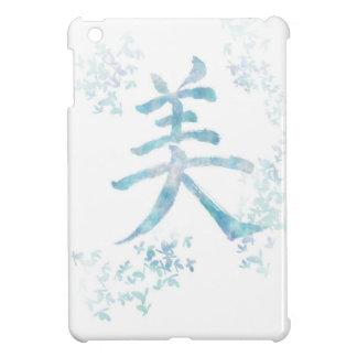 Kanji Design/BEAUTY with watercolor iPad Mini Cover
