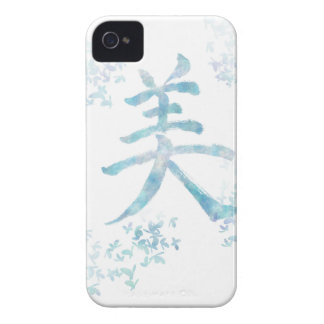 Kanji Design/BEAUTY with watercolor iPhone 4 Case-Mate Cases