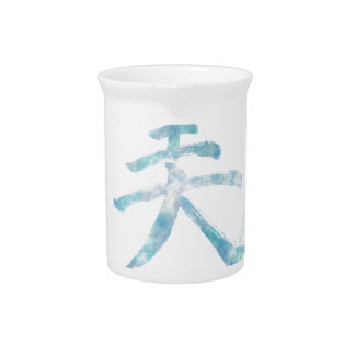 Kanji Design/BEAUTY with watercolor Pitcher