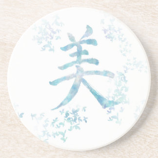 Kanji Design/BEAUTY with watercolor Sandstone Coaster