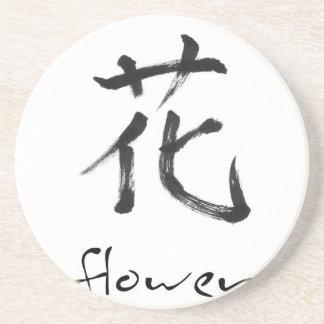 Kanji design/flower coasters