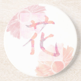 Kanji Design/flower with beautiful watercolor Beverage Coaster