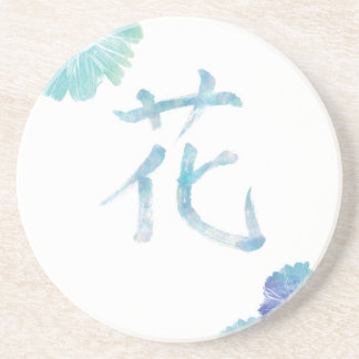 Kanji Design/flower with watercolor Coaster