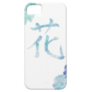 Kanji Design/flower with watercolor iPhone 5 Case