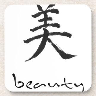 Kanji Design/You are Beautiful Beverage Coasters