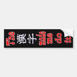 kanji do v1 bumper sticker
