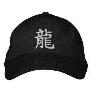 Kanji Dragon Embroidered Baseball Caps