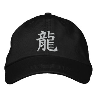 Kanji Dragon Embroidered Baseball Caps