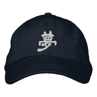 Kanji Dream Sueno Embroidered Baseball Caps