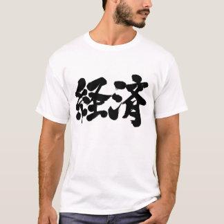 [Kanji] economy T-Shirt
