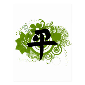 Kanji for Peace Postcard