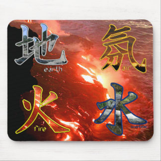 Kanji: Four Elements - Mousepad