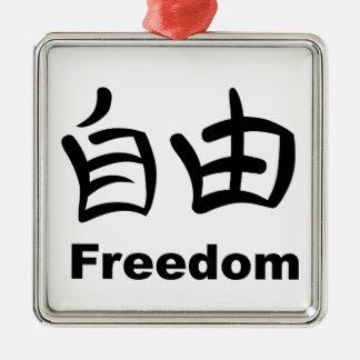 Kanji - Freedom Metal Ornament