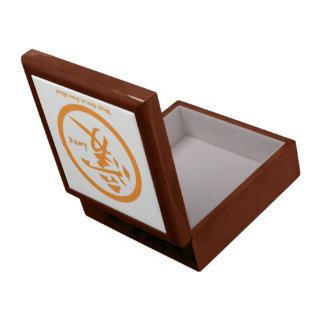 Kanji gift boxes | Orange Japanese symbol for love