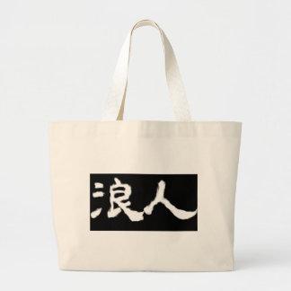 KANJI goods RONIN Canvas Bag