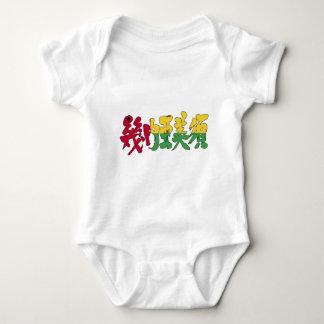 [Kanji] Guinea-Bissau Tee Shirt