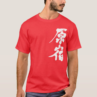 [Kanji] Harajuku T-Shirt