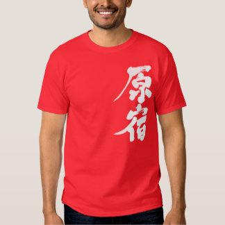 [Kanji] Harajuku T Shirts