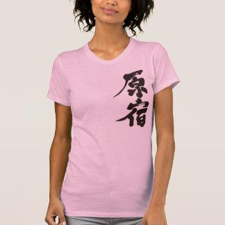 [Kanji] Harajuku Tshirts