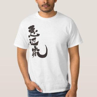[Kanji] Hello! Abel (black text) T-Shirt