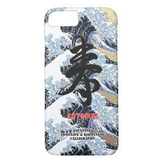"""Kanji Japanese Calligraphy """"KOTOBUKI"""" & wave 001 iPhone 7 Case"""