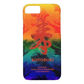"""Kanji Japanese Calligraphy """"KOTOBUKI"""" & wave 002 iPhone 7 Case"""