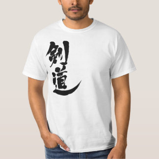 [Kanji] Kendo T-Shirt