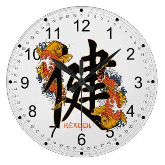 Kanji Koi Fish Health Clock