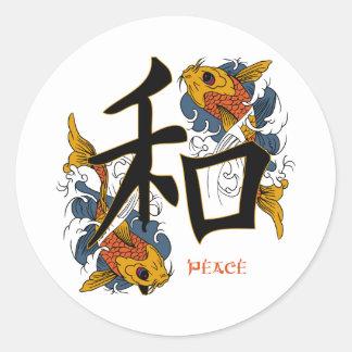 Kanji Koi Fish Peace Round Sticker