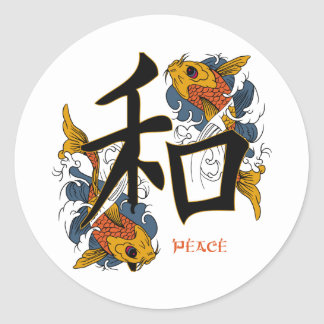 Kanji Koi Fish Peace Stickers