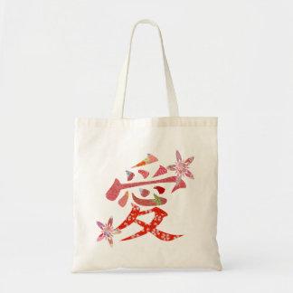Kanji Love farrowed Tote Bag