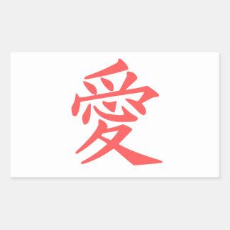 Kanji Love Japan Rectangular Sticker