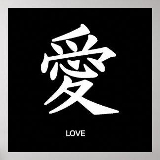 Kanji Love Poster