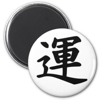 Kanji-Luck 6 Cm Round Magnet