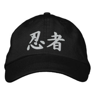 Kanji Ninja Baseball Cap