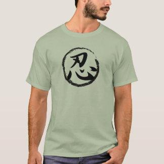 Kanji Ninja T-Shirt