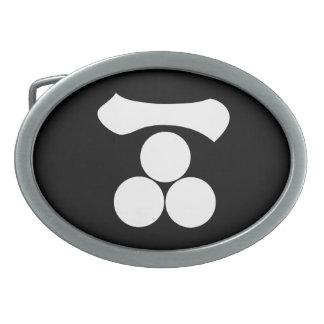 Kanji numeral one and three stars belt buckles