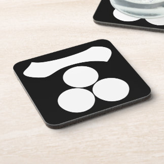 Kanji numeral one and three stars beverage coasters