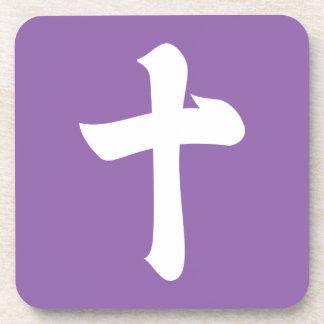 Kanji numeral ten coaster