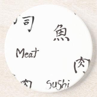 Kanji Pattern/Japanese food Drink Coaster