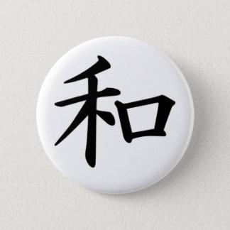 Kanji-Peace 6 Cm Round Badge