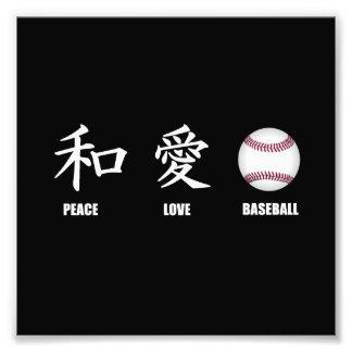 Kanji Peace Love Baseball Photo Art