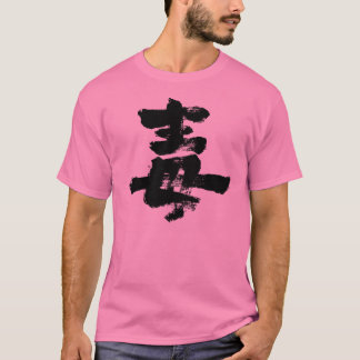 [Kanji] Poison T-Shirt