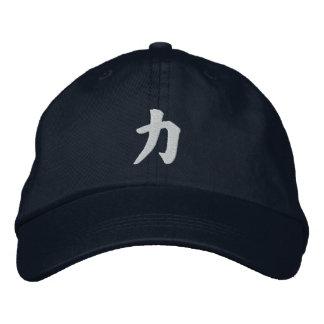 Kanji Power Chikara Embroidered Hat