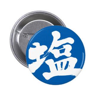 [Kanji] salt 6 Cm Round Badge