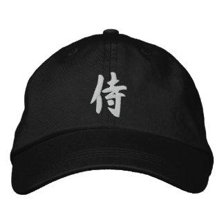 Kanji Samurai Embroidered Baseball Cap