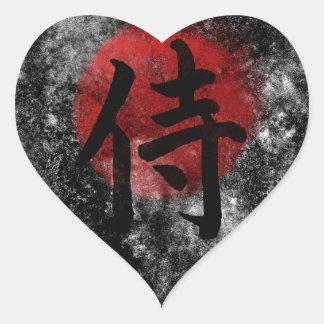 Kanji Samurai Grunge 2 Heart Sticker