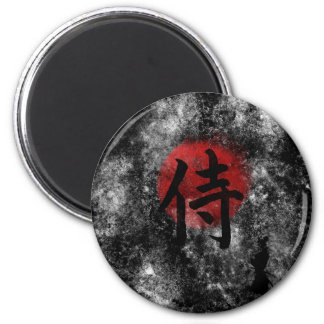 Kanji Samurai Grunge 2 Magnet