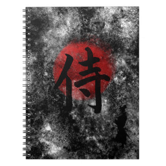 Kanji Samurai Grunge 2 Notebook